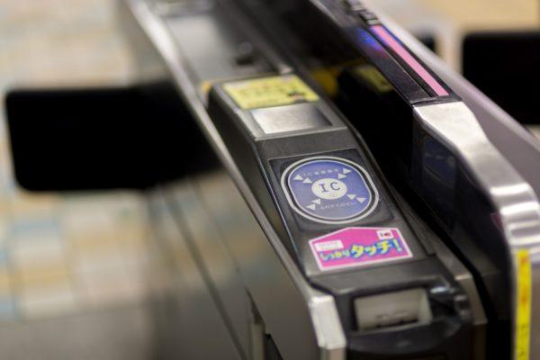 dカードは電子マネーチャージに使える?